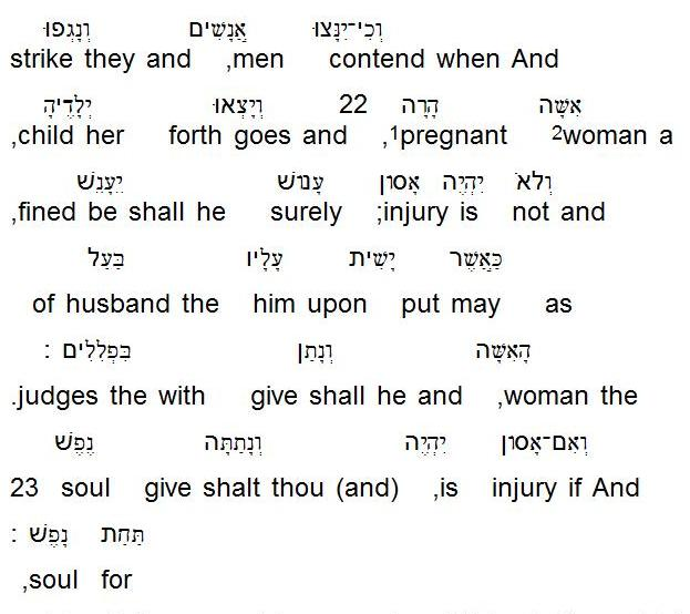 hebrew-english-interlinear-ex-21-22-23