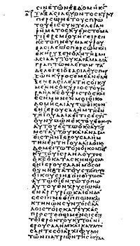 200px-codex_vaticanus_fragment-of-a-septuagint