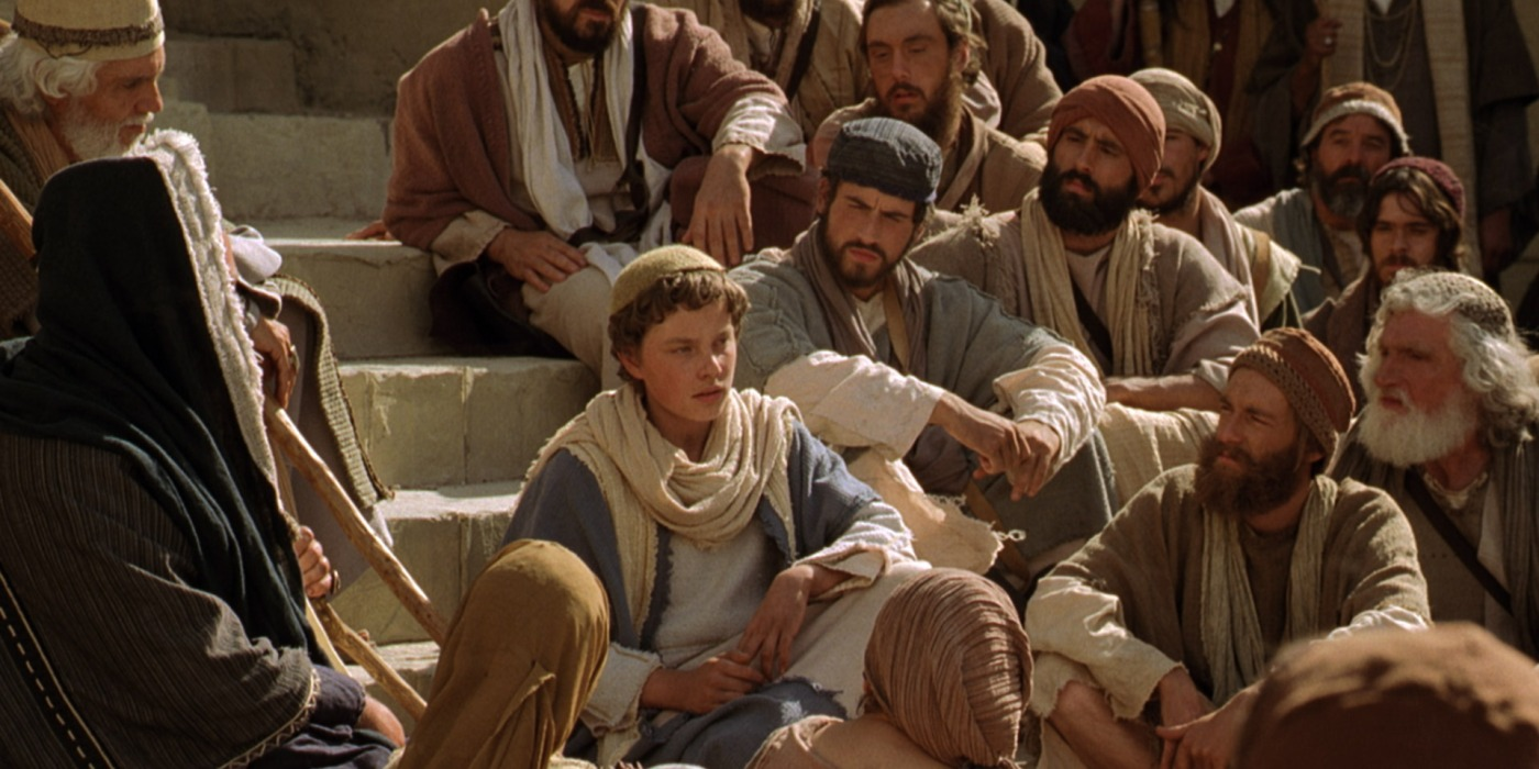 the interpretation of jesus in the movie the temple About the new testament of the bible  it presents an interpretation of jesus that reflects ideas and situations that prevailed in the christian community toward .