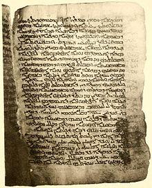 Syriac_Sinaiticus_-_fol._129r_(=62v)_-_John_5.46-6.11