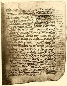 Syriac_Sinaiticus_-_fol._21v_(=24v)_-_Matthew_15.12-27