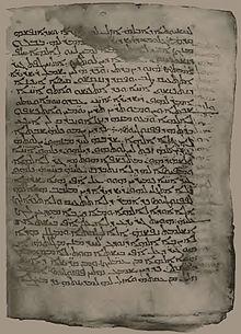 Syriac_Sinaiticus_-_fol._82b_-_Matthew_1.1-17a_+_sup_Euphrosyne