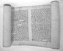 Scroll of the Book of Esther, Seville, Spain.