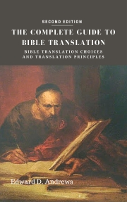 The Complete Guide to Bible Translation