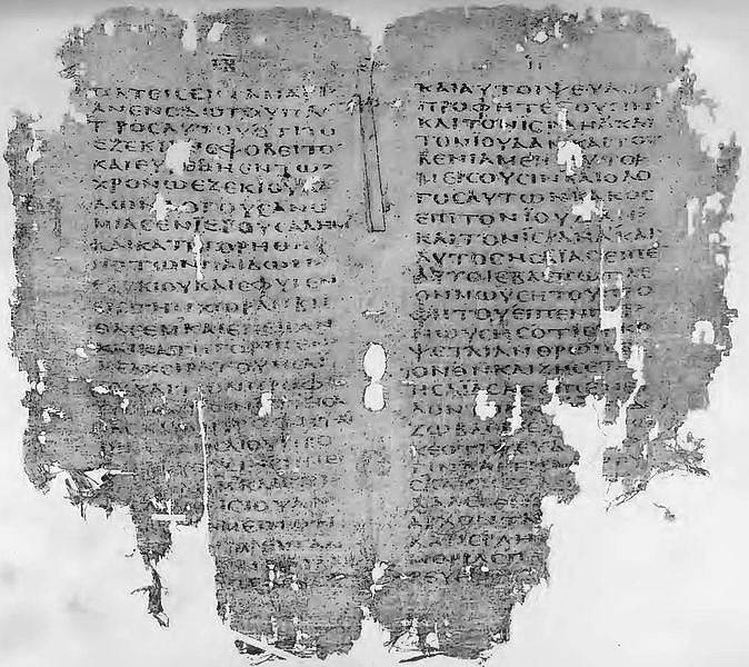 Uncial 076