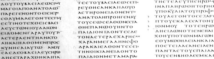 Vaticanus, From Page Matthew 1.22-2.18
