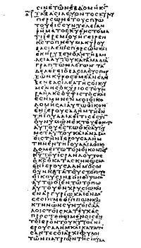Fragment of a Septuagint