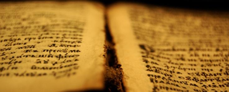 Chicago Statement on Biblical Hermeneutics_01_edited
