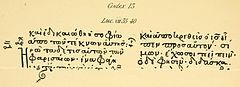 Abbot's facsimile with the text of Luke 7.35-40