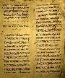Alexandrius
