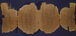 Folios 13-14 with part of the Gospel of Luke