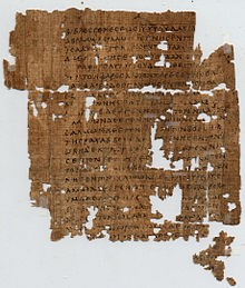 Image of the front (recto) of Papyrus 1