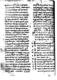 Minuscule 13 Ending of Mark