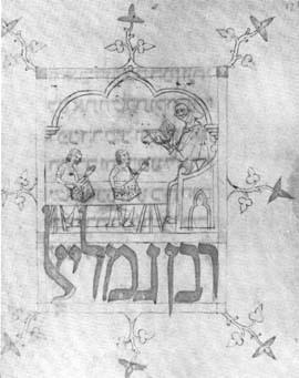 Illustration from the Pollak-Pratto Haggadah