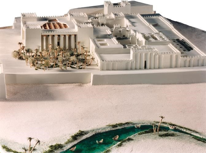 Model of the audience hall at Susa Amar and Greyevsky, Bible Lands Museum, Jerusalem