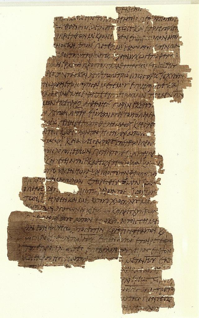 640px-Papyrus_37_-_verso