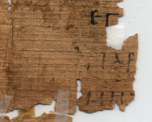 P1 Papyrus 1 Recto_fragment of a flyleaf.