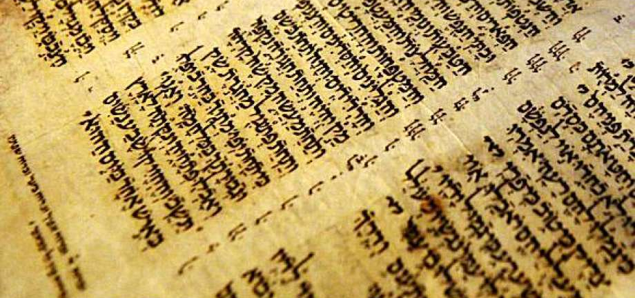 biblical meaning of standard