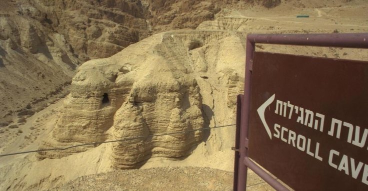 qumran_cave_gpo_hdv dead sea scrolls