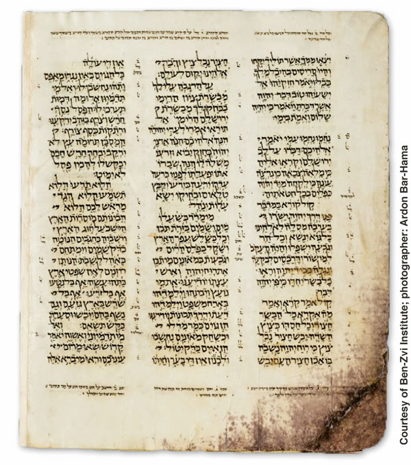 Chapter 40 of Isaiah's book in the Aleppo Codex, an important Hebrew Masoretic manuscript from about 930 C.E. - Hebrew Manuscript