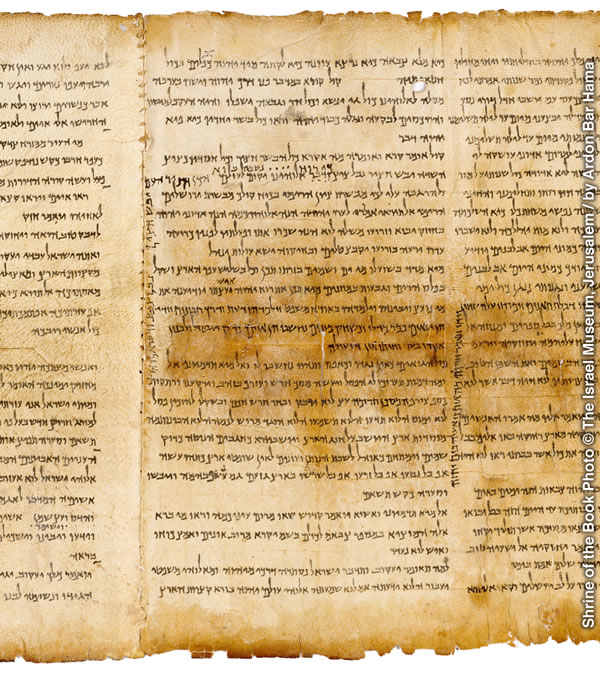 Chapter 40 of Isaiah's book in the Dead Sea Scrolls (dated from 125 to 100 B.C.E.) Hebrew Manuscript