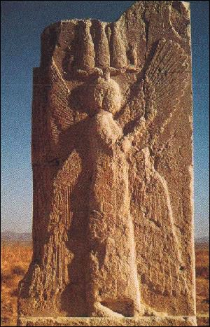 Cyrus in Persia--His Bas-relief