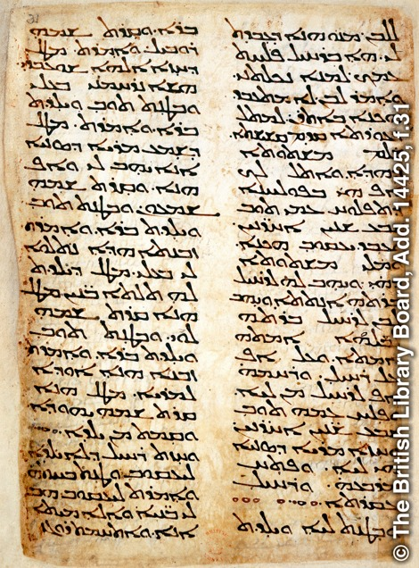 Syriac Peshitta of the Pentateuch