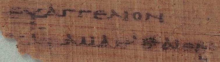 Gregory-Aland_papyrus_P4_Gospel_of_Matthew's_title,_euangelion_kata_Maththaion
