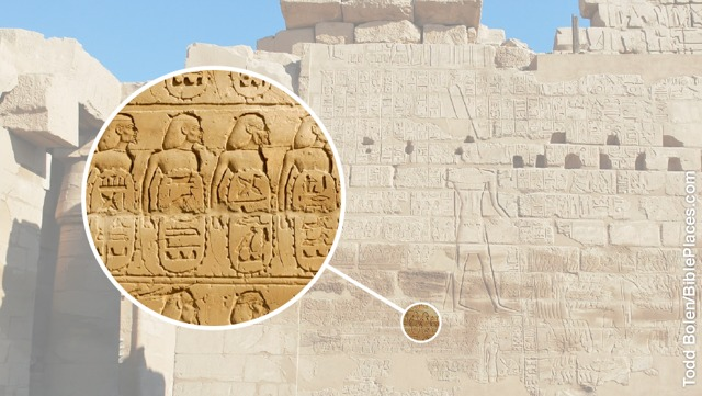 The Karnak relief - Shishak I