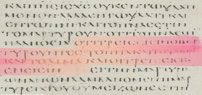 1 John 5.7 Codex Alexandrinus