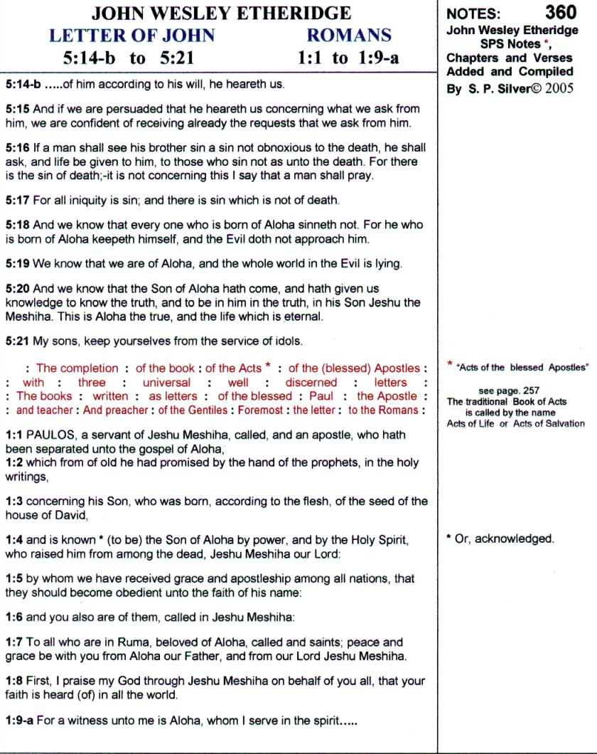 JWE360rev003 - Translation Khaboris Codex