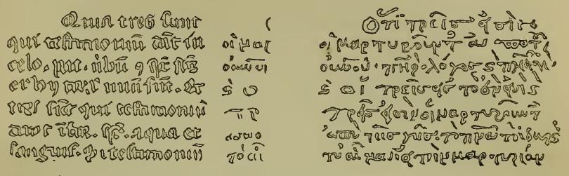 Comma in Codex Ottobonianus (629 Gregory-Aland)
