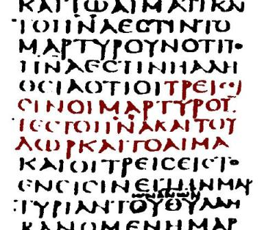Excerpt from Codex Sinaiticus 1 John 5.7