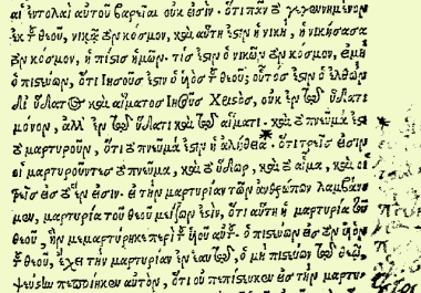 Greek text of 1 John 5.3–10 which is missing the Comma Johanneum. This text was published in 1524.