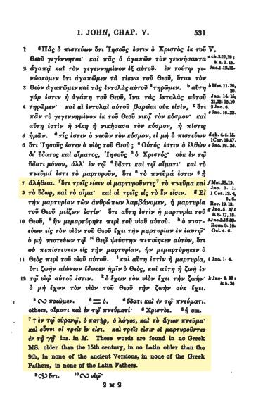 Hē Kainē Diathēkē 1859
